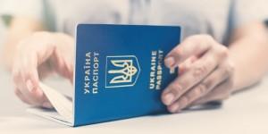 Ідентифікація за паспортом